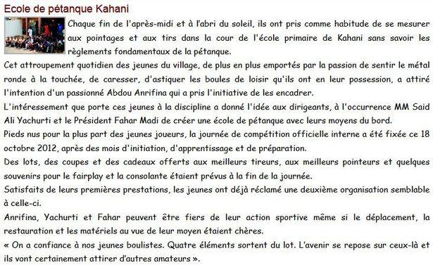 Ecole-de-petanque-Kahani---Mozilla-Firefox-27062013-074409.jpg