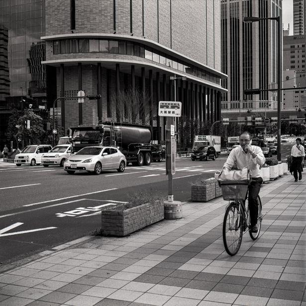 Japon-2012-Osaka.jpg