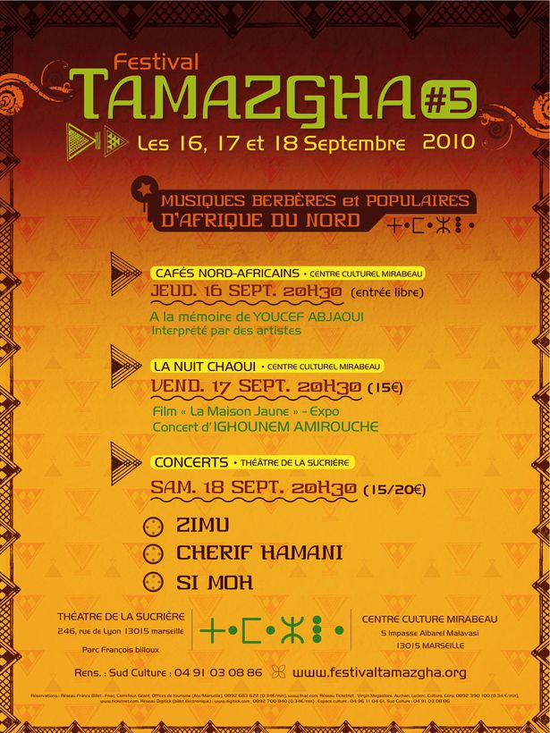 festival_tamazgha_2010.jpg
