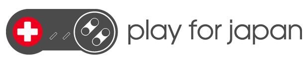 playforjapan_promo-vert.png