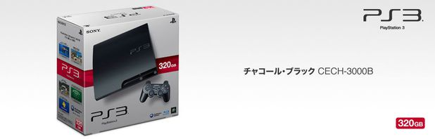 Sony-PS3-modele-CECH-3000B-copie-1.jpg