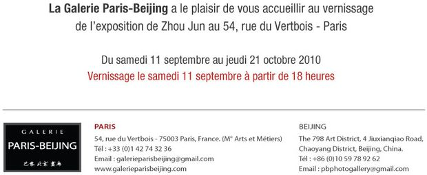 Paris Beijing 2