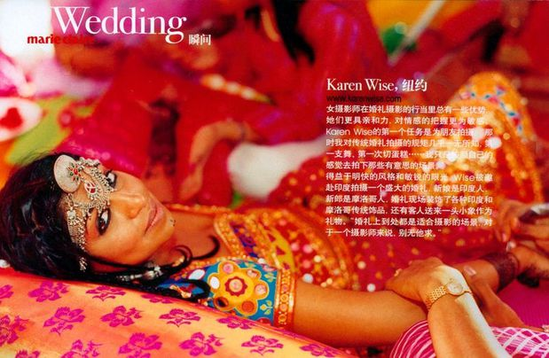 Marie-Claire-China-indian-wedding-1.jpg