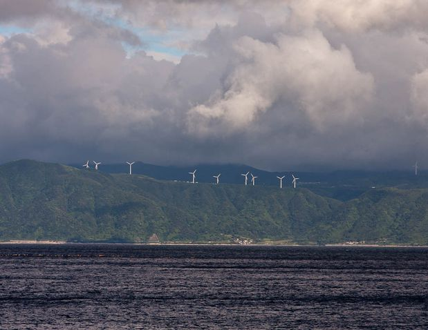 Japan-Windfarm.jpg