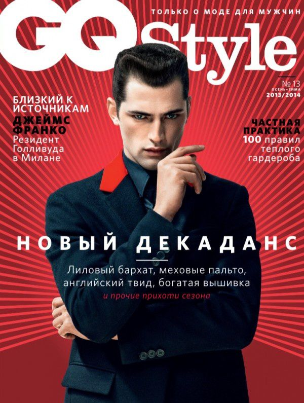 SEan O'PRY COVERS - GQ Style Russia A.H.2013