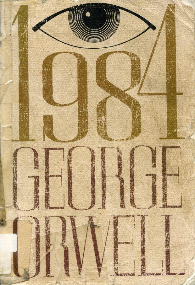 1984_6.jpg