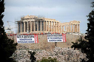 akropoli-11febr12.jpg