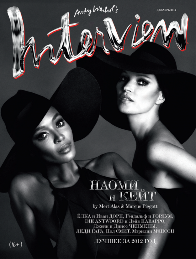 INTERVIEW-russia-magazine-december-with-kate-moss--copie-2.png