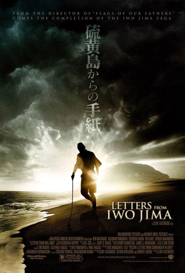 Lettres d'Iwo Jima - affiche