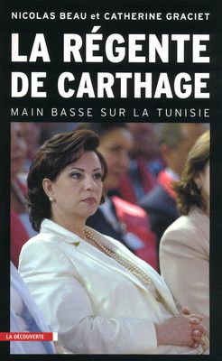 La rgente de Carthage-copie-1
