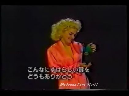 Madonna receives 2 Awards Japan TV 1990 11