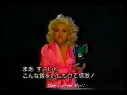 Madonna receives 2 Awards Japan TV 1990 28
