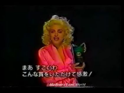Madonna receives 2 Awards Japan TV 1990 30
