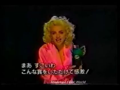 Madonna receives 2 Awards Japan TV 1990 32