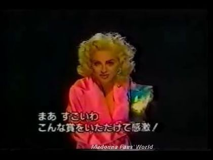Madonna receives 2 Awards Japan TV 1990 33
