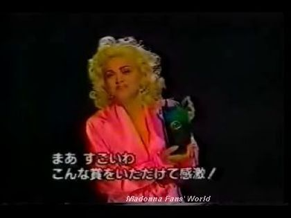 Madonna receives 2 Awards Japan TV 1990 34