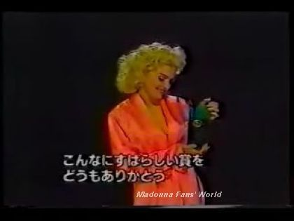 Madonna receives 2 Awards Japan TV 1990 35