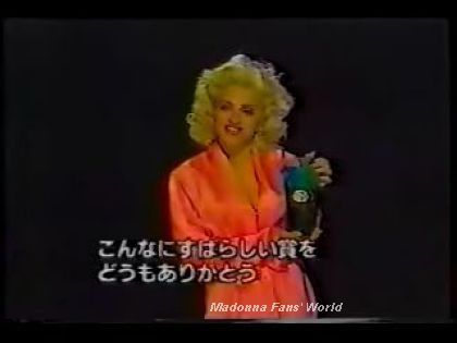 Madonna receives 2 Awards Japan TV 1990 37