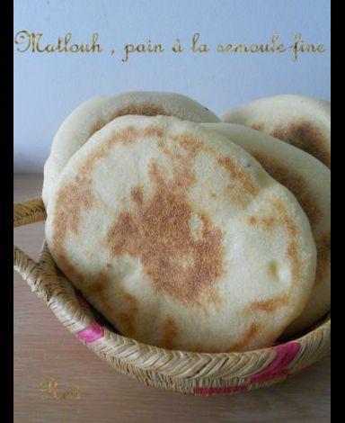 matlouh, pain à la semoule fine
