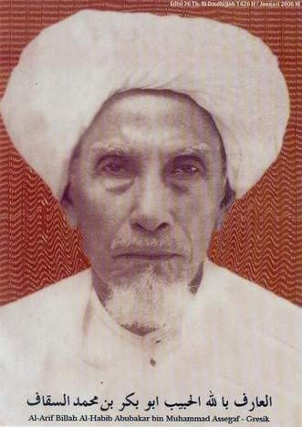 Al Habb Ab Bakr Ibn Muhammad As Saqqf (Indonsie)