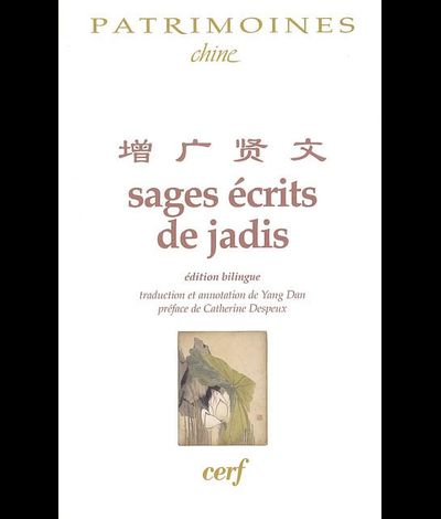 Sages crits de jadis