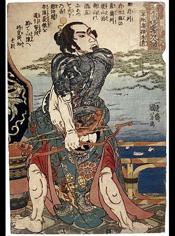 Tatouage-japonais-samourai
