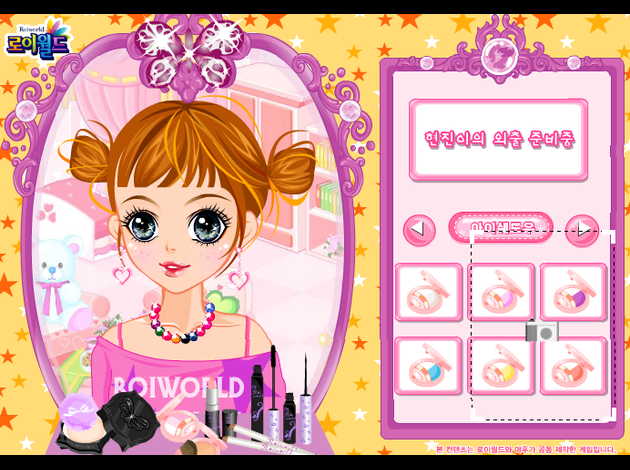 Free Wedding Dress Up Games For Women