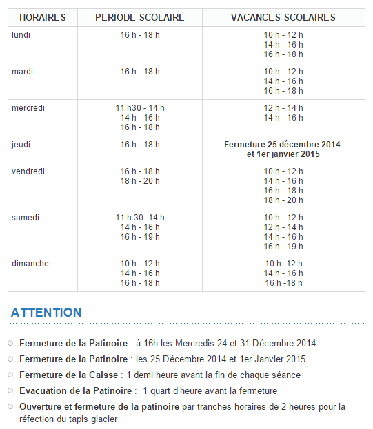 patinoire-aulnay-sous-bois1.png