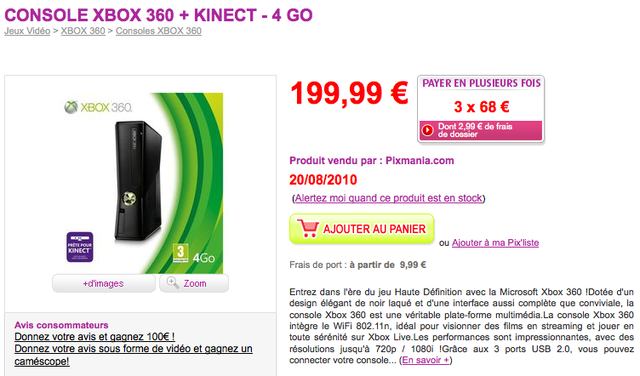 x360-4go-kinect.png