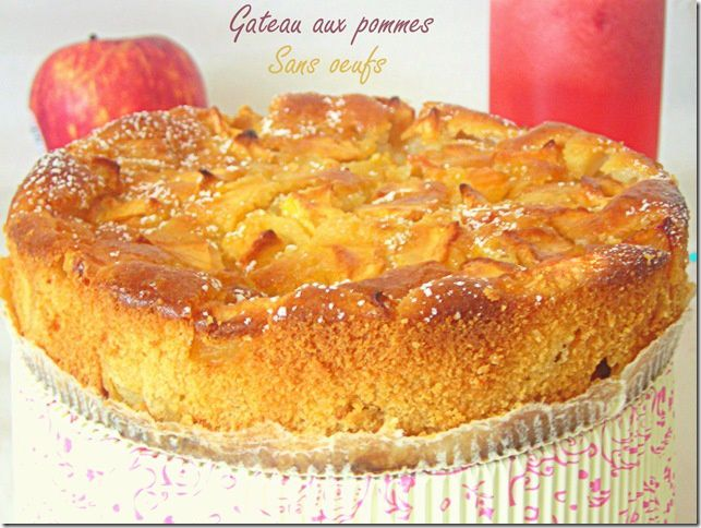 gateau aux pommes sans oeufs allergie aux oeufs le blog cuisine de samar. Black Bedroom Furniture Sets. Home Design Ideas