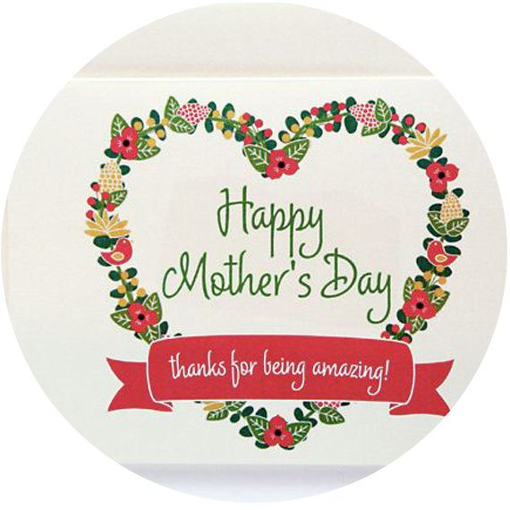 free-printable-mother-day-card-fete-de-mere-5.jpg