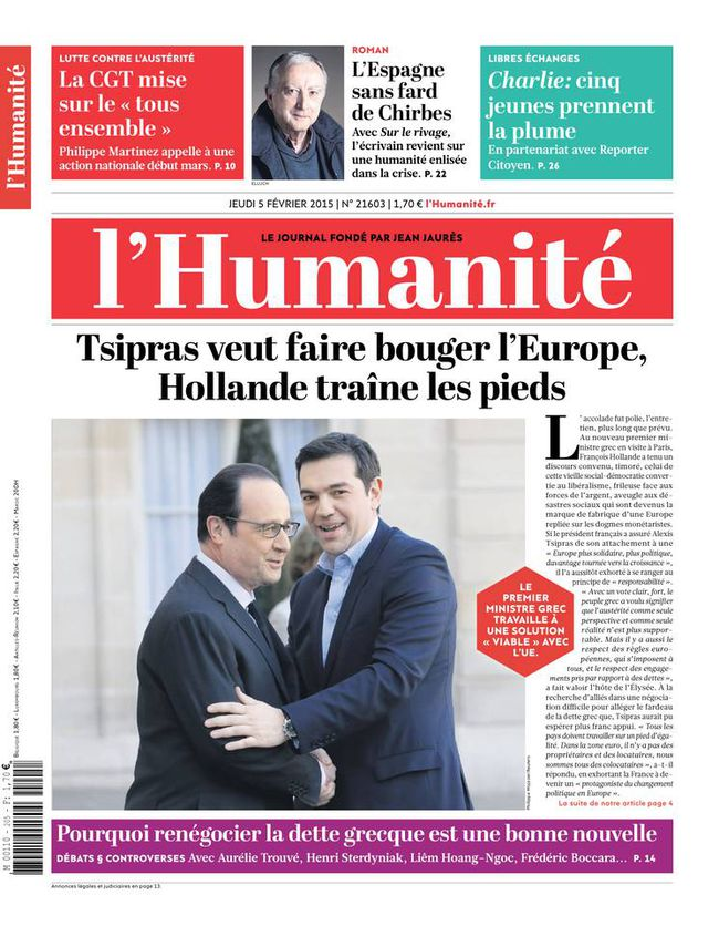 Une-Humanite-05-02-15.jpeg