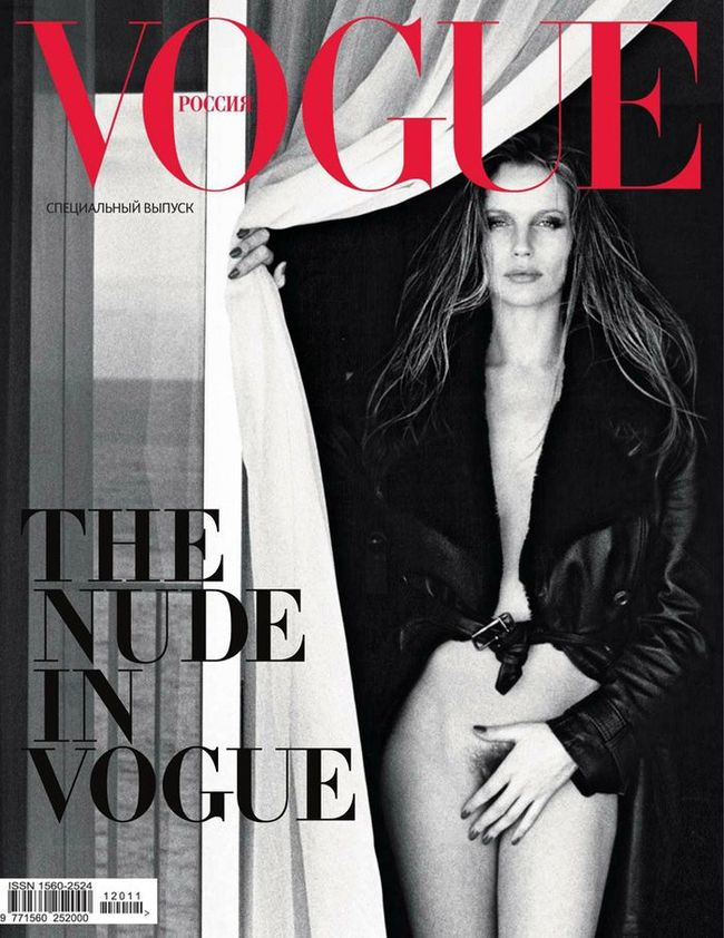 Vogue Special Issue The Nude In Vogue November 2012