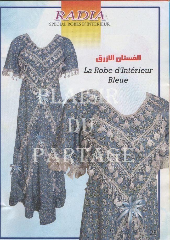 فساتين جزائرية للبيت robes d interieur algeriennes de radia le de coupe couture