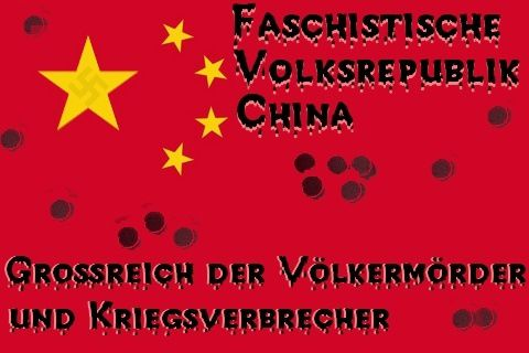 Neue-Flagge-Chinas-1.jpg
