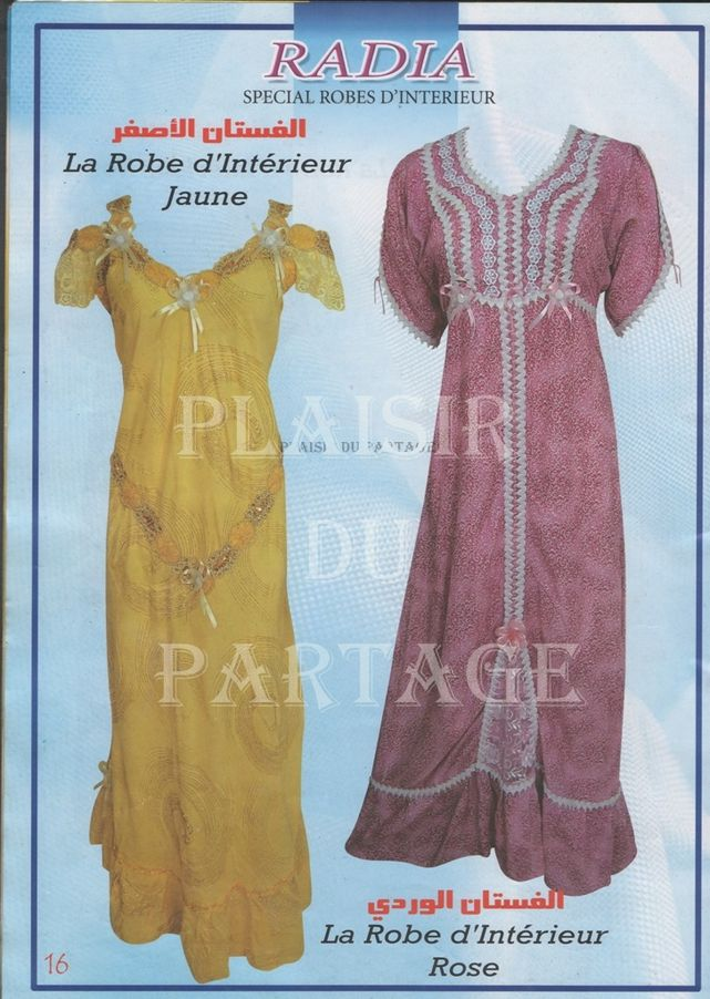 Model Robe Dinterieur Algerienne 2014 | Review Ebooks