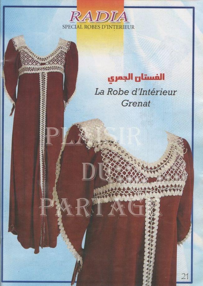 robes dinterieur algeriennes de radia car interior design