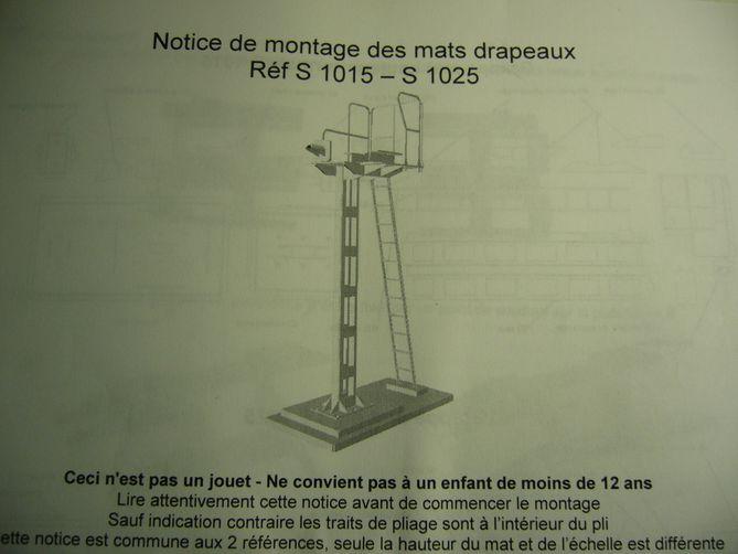 P1120498