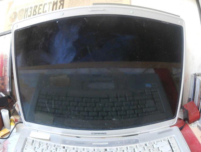 Fish-eye-ecran-ordinateur.JPG