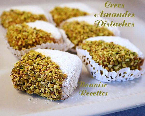 Gateau algerien amandes pistaches for Decoration khotba