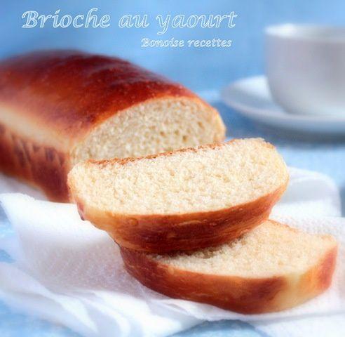 brioche-moelleuse-au-yaourt1 2
