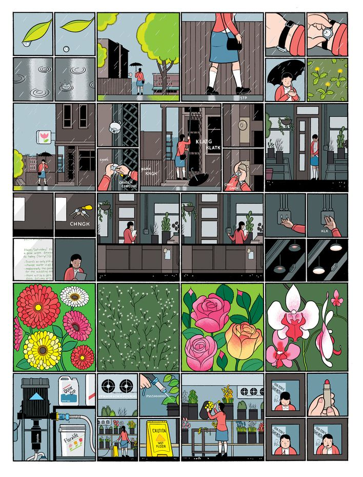 chris-ware1.jpg