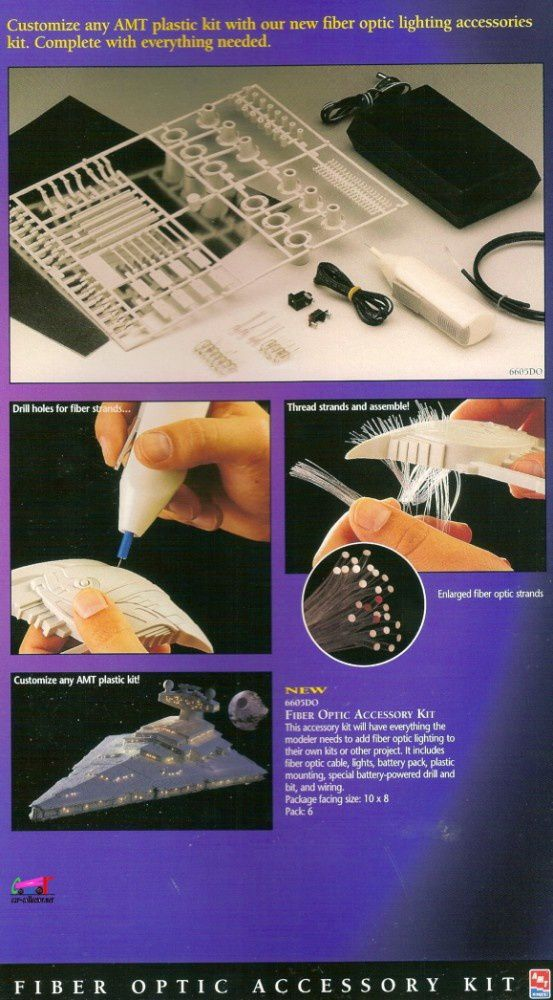 catalogue-ertl-1997-fibre-optique-fiber-optic-accessory