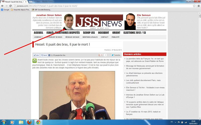 jssnews.jpg