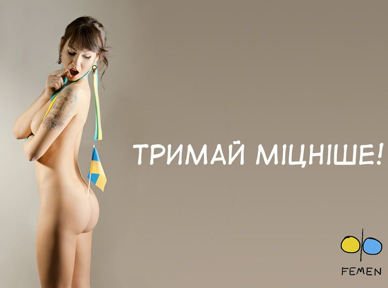femen nue and sexy