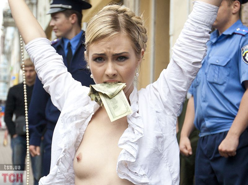 femen money