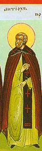 0223antiochus-asceticssyria.jpg