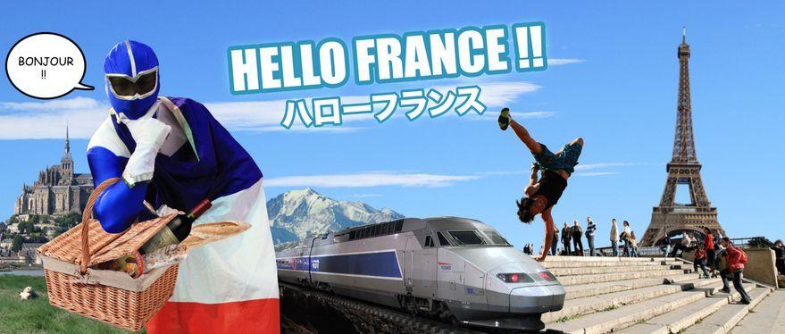 Bannière Hello France v2
