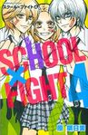 SchoolXFight-Vol04.jpg