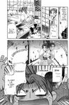 tsuki-wa-yamiyo-scan1.jpg